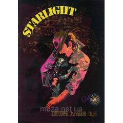 Starlight, популярні зарубіжні пісні для голосу і ф-но