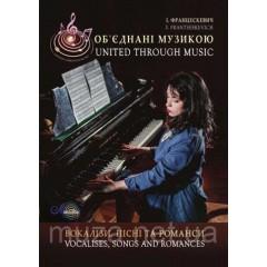 Збірка для занять вокалом «Об'єднані музикою», Інна Францескевич