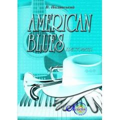 American blues, хрестоматія
